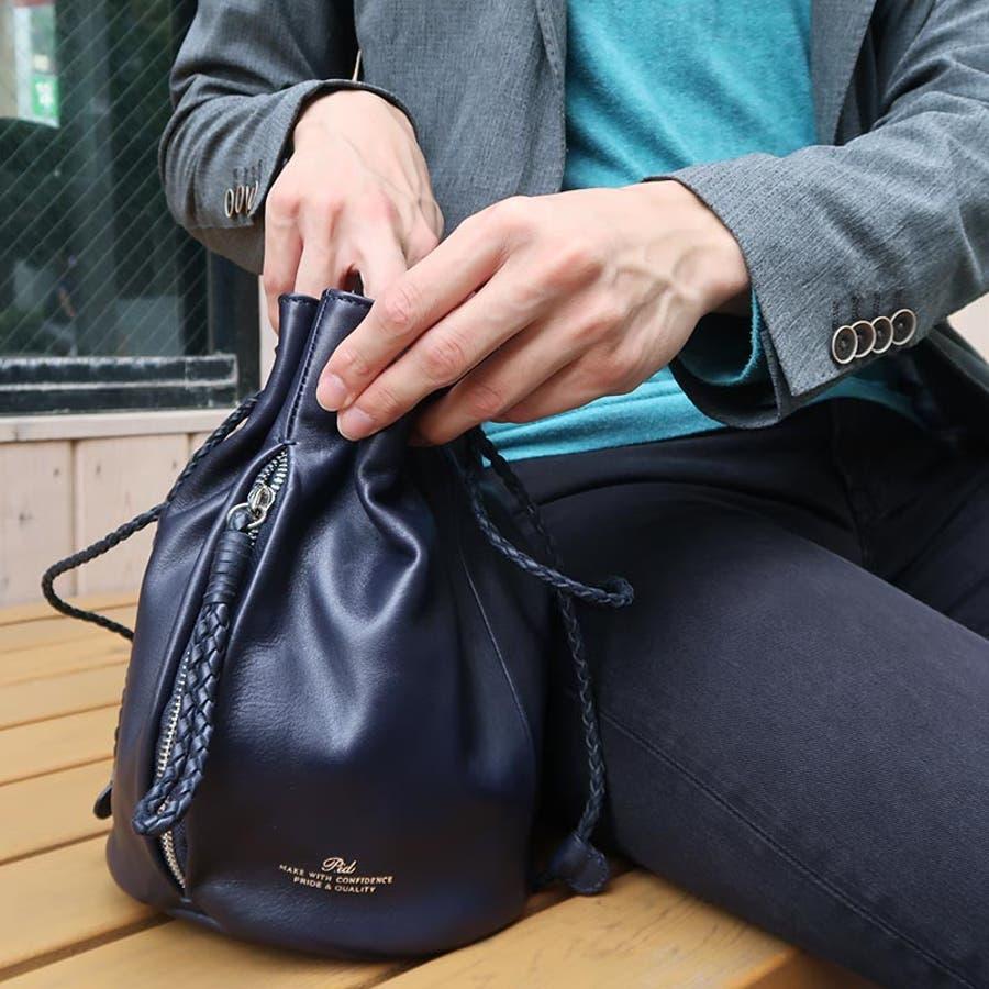 【PID】 ピー・アイ・ディー メンズ 巾着 バッグインバッグ コンパクト 通勤 通学 paq201 9