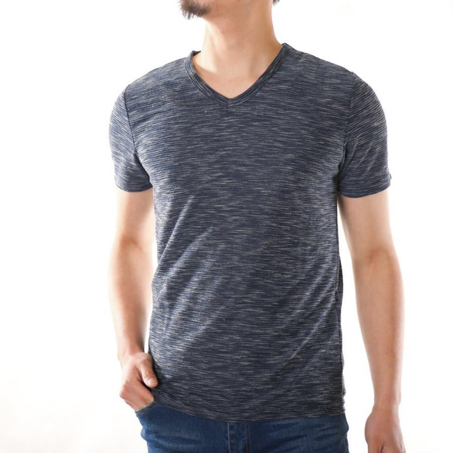 a74937ac986d9a ネイビー. Tシャツ メンズ 半袖 半袖Tシャツ メンズTシャツ カットソー トップス インナー Vネック リップル