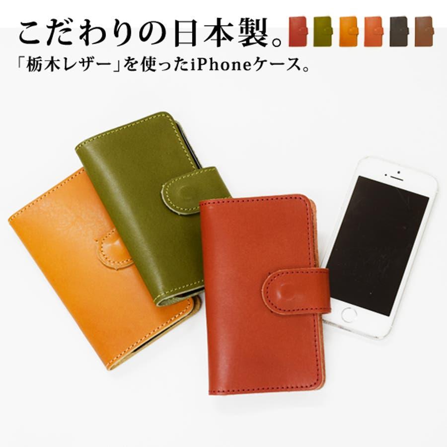 7c5417cfb1 栃木レザー製(ジーンズ)手帳型アイフォンケースiPhone5/iPhone5s/iPhoneSE