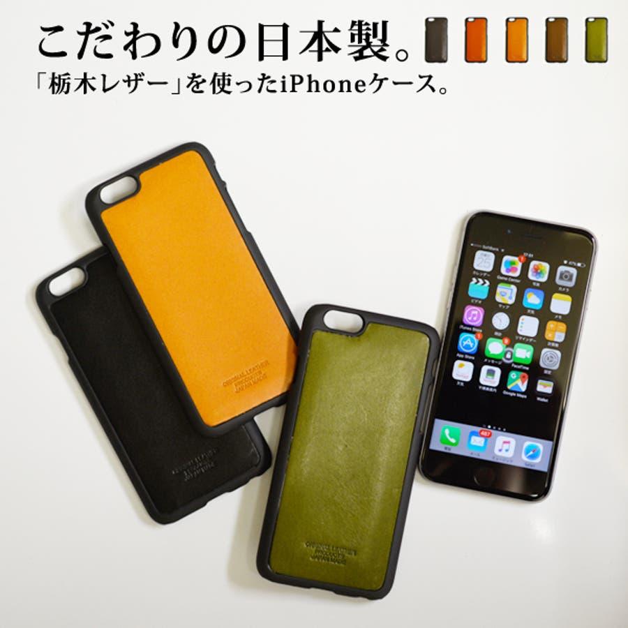 dd2ba3fcbe 栃木レザー製(ジーンズ)アイフォンケースiPhone6/iPhone6s対応【スマホケース/