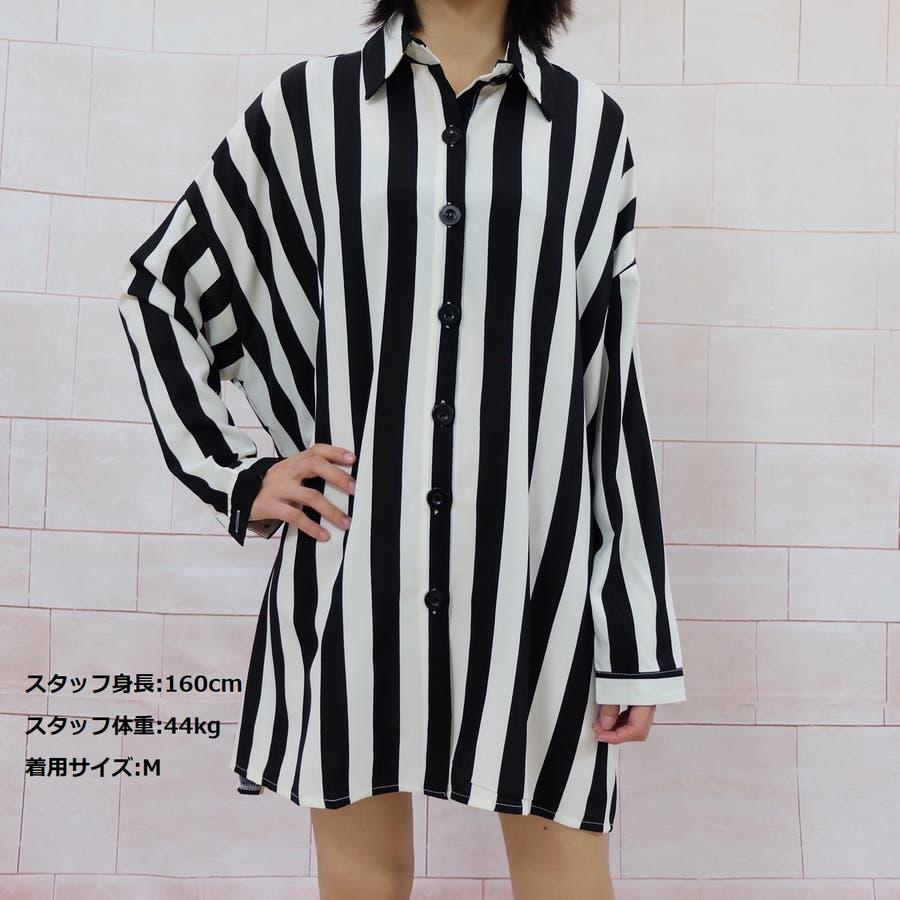 秋物 長袖ストライプ柄シャツ トップス 韓国ファッション 4