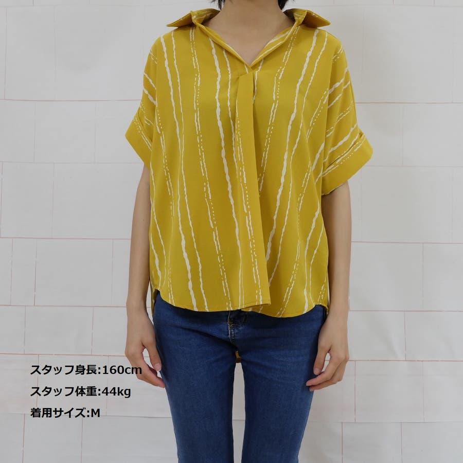 春夏新作 ストライプ シャツ トップス カットソー ブラウス ホワイト グレー イエロー 韓国ファッション 5