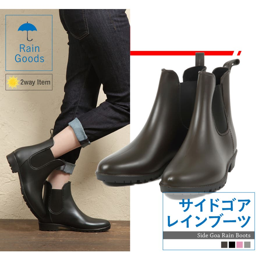 【サイドゴアレインブーツ】晴雨兼用ブーツ/レインシューズサイドゴアレインブーツ/ブーツ/ショートブーツ/長靴/雨靴/黒/ラバー/レディース ブーツ人気/長靴 ショート 1