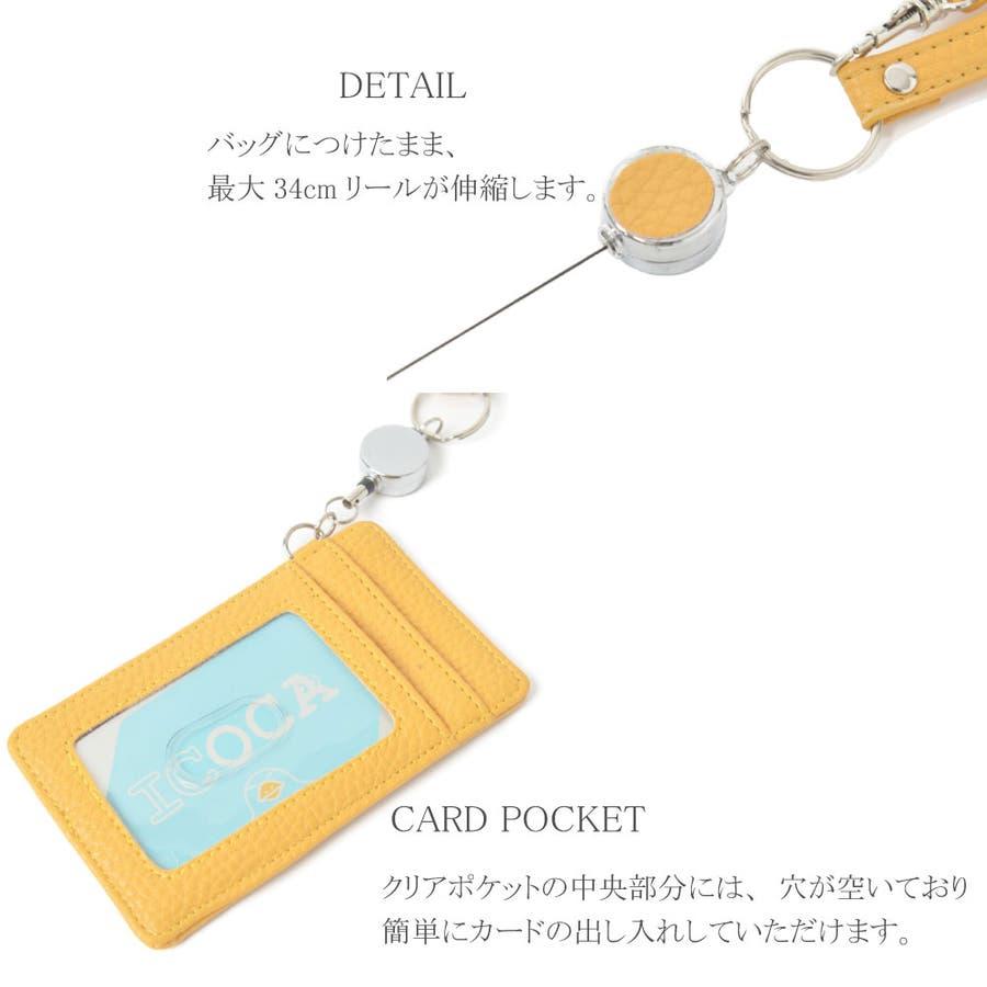 パスケース 定期入れ リール 伸びる カード入れ レディース ふくろう 梟 敬老の日 プレゼント N 8