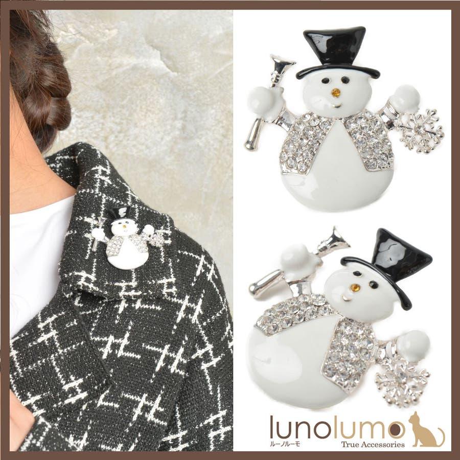 クリスマス ブローチ 雪だるま ゆきだるま スノーマン 雪 雪の結晶 シルバー プレゼント 帽子 ハット B 1