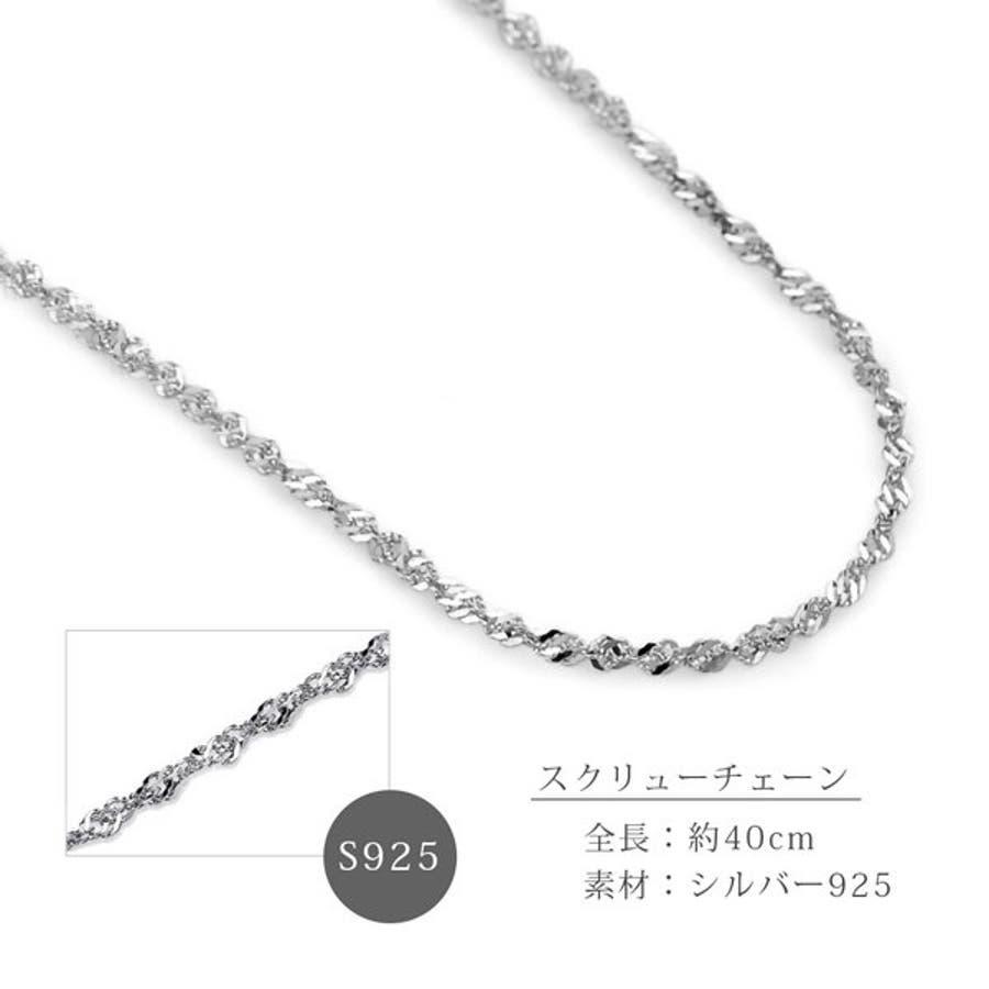 シルバーデザインキュービックネックレス【LACORDE】 4