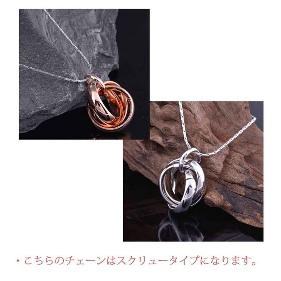 トリプルリングネックレス【LACORDE】 4