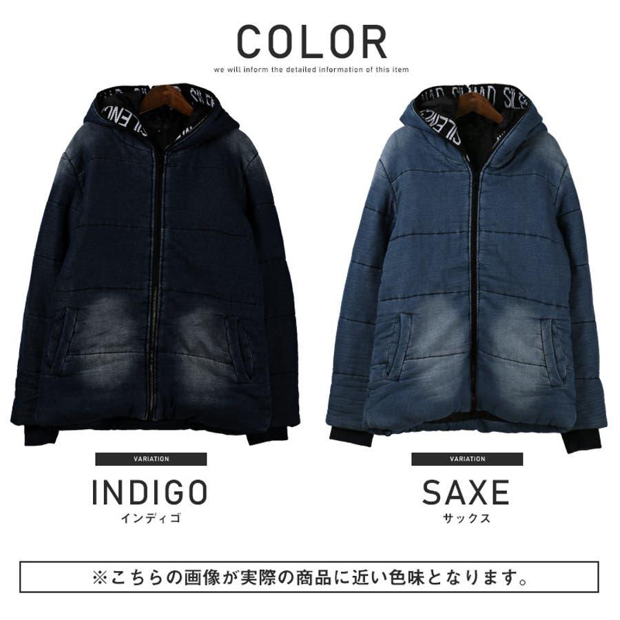 中綿ジャケット メンズ ブルゾン 2