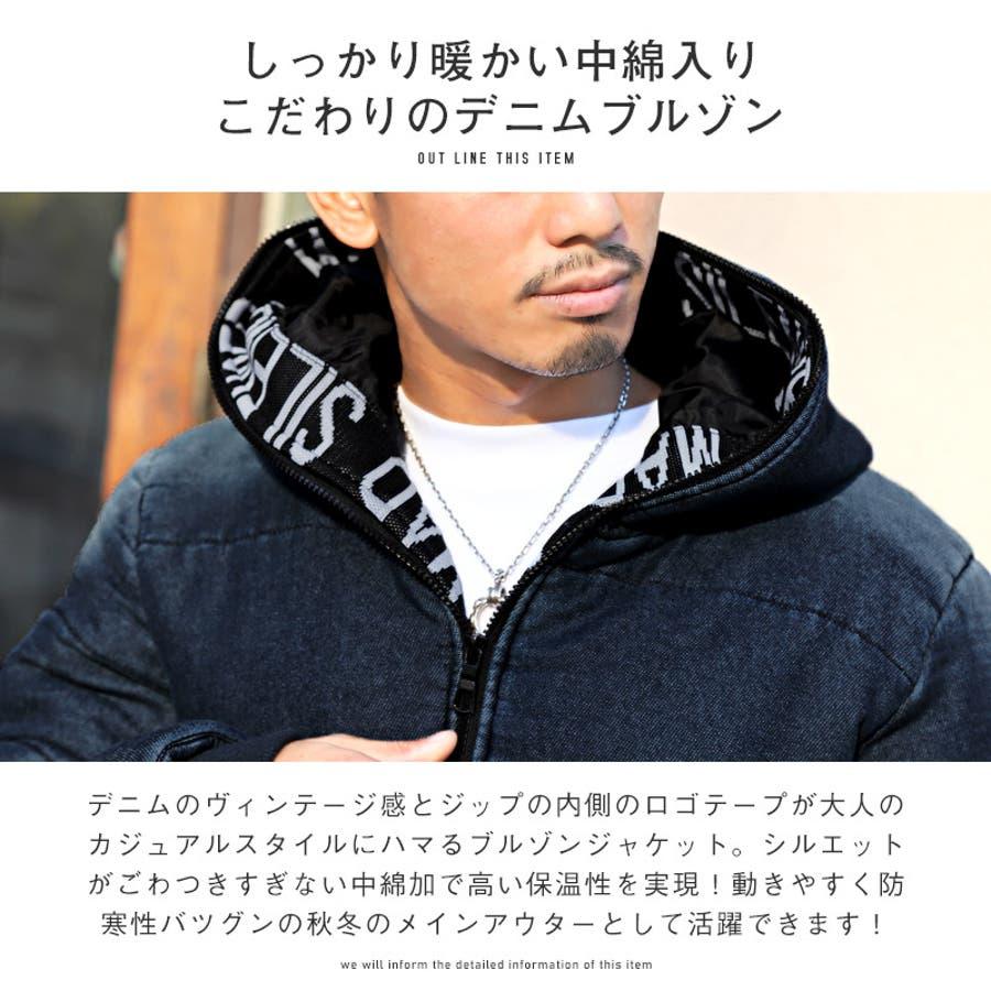 中綿ジャケット メンズ ブルゾン 4