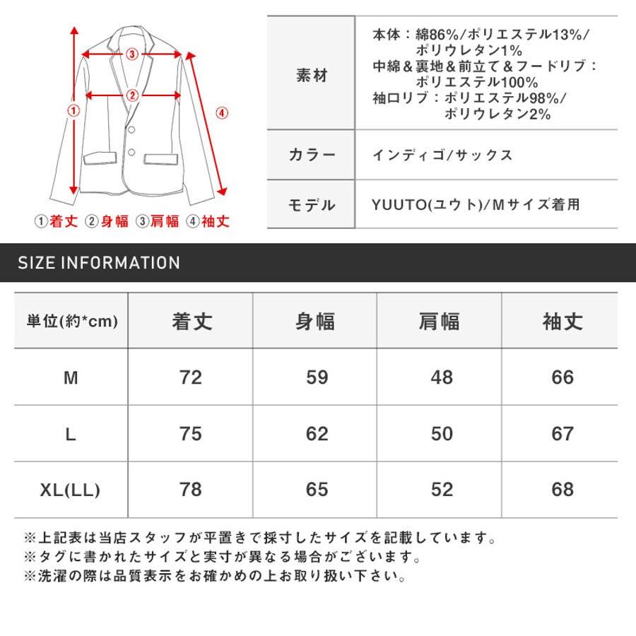 中綿ジャケット メンズ ブルゾン 3