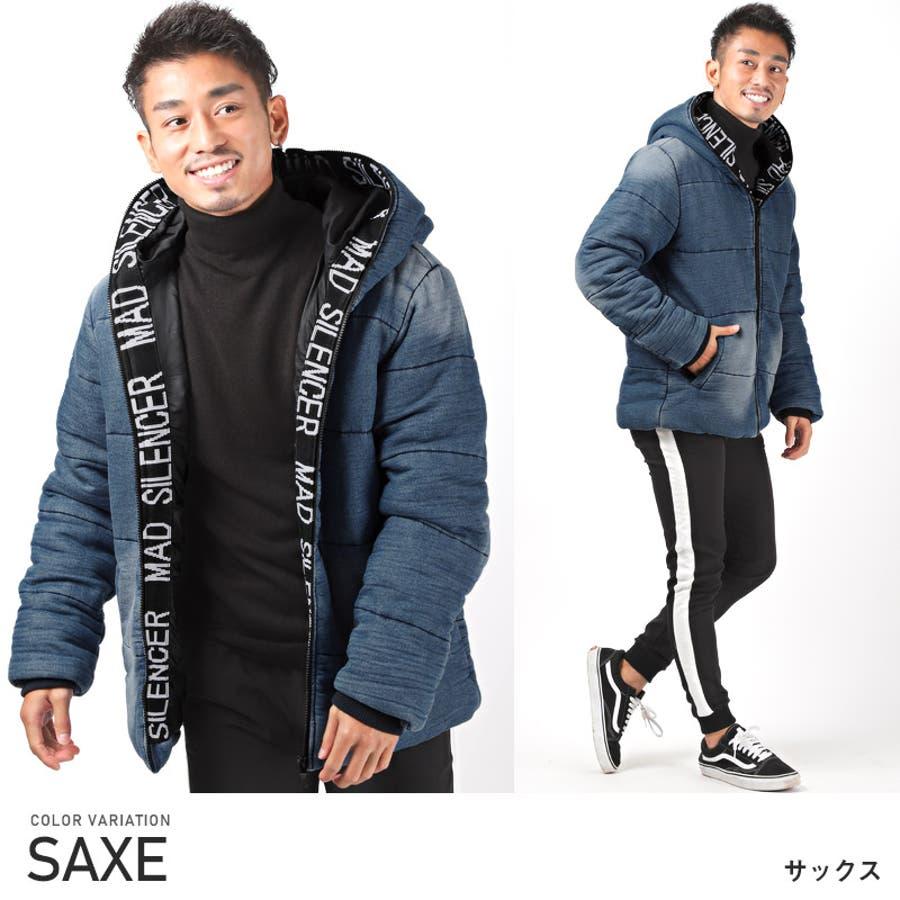 中綿ジャケット メンズ ブルゾン 66