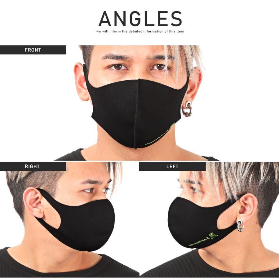 マスク 洗えるマスク 洗える 9