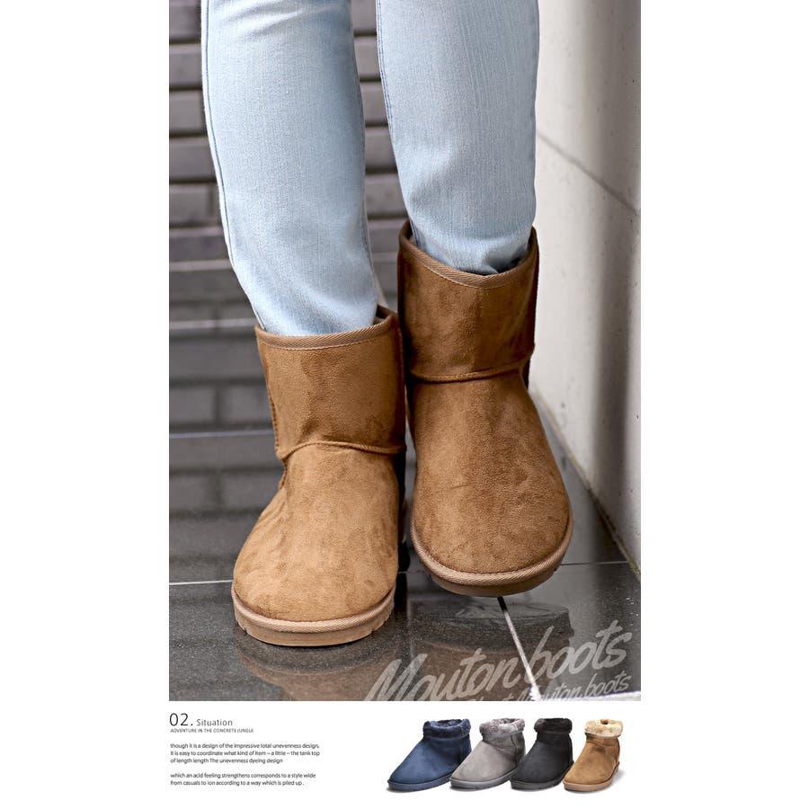 ムートンブーツ メンズ 靴【ムートンブーツ〜ショート〜】BITTER ビター系 ブーツ フェイク ムートン 裏ボア ボアブーツ軽量軽い 秋冬 ショートブーツ ボア ファー シューズ スウェード レディース メンズムートンブーツ カジュアル お兄系 ファッション服通販 紳士靴 4