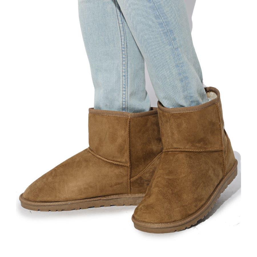 ムートンブーツ メンズ 靴【ムートンブーツ〜ショート〜】BITTER ビター系 ブーツ フェイク ムートン 裏ボア ボアブーツ軽量軽い 秋冬 ショートブーツ ボア ファー シューズ スウェード レディース メンズムートンブーツ カジュアル お兄系 ファッション服通販 紳士靴 8