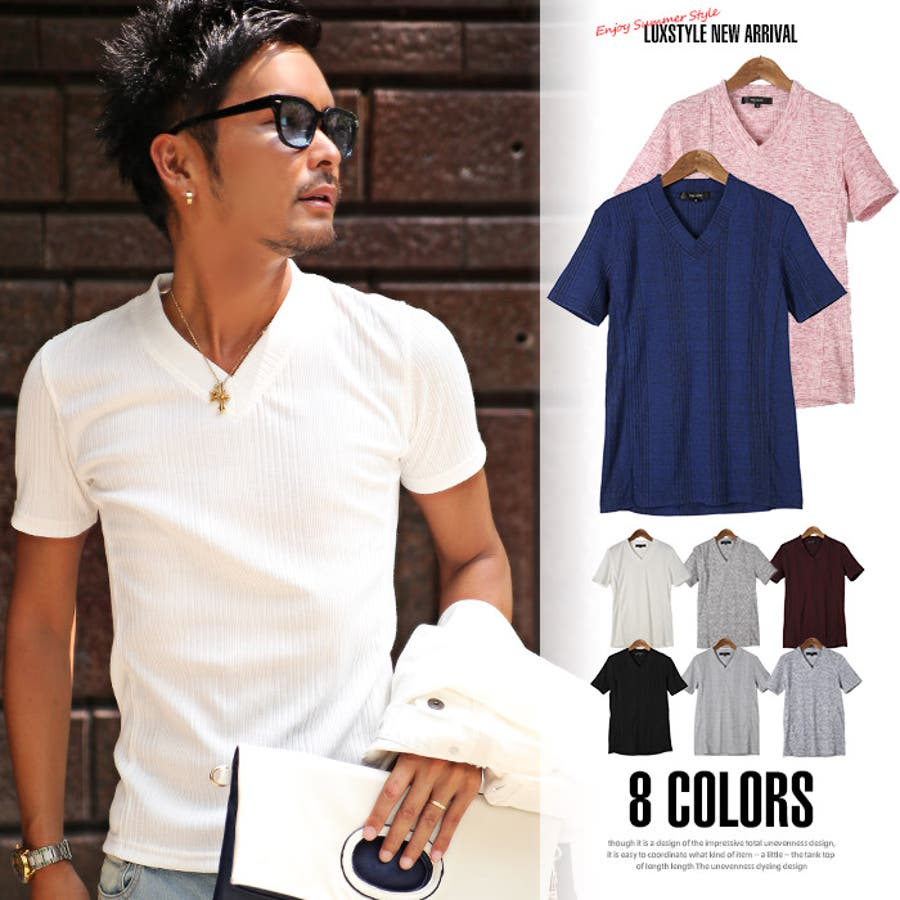 [Valletta]3color ボタニカルボーダー柄VネックTシャツ[620s2481]カットソー 総