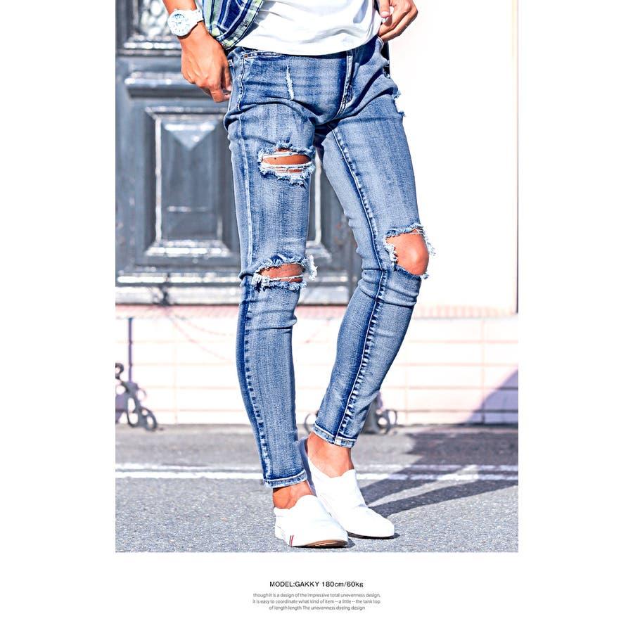 デニム スキニー パンツ メンズ ハード ダメージ クラッシュ ストレッチ BITTERビター系【クラッシュダメージストレッチスキニーデニムパンツ】デニムパンツ スキニーパンツ スキニーデニム ダメージデニム ジーンズジーパン ボトムス 細身 黒 ファッション ラグスタイル 70