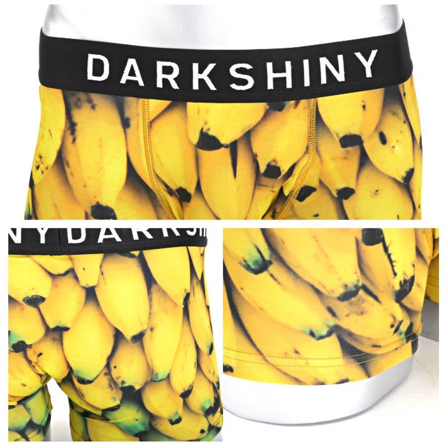 ボクサーパンツ アンダーウェア メンズ 下着【DARK SHINY(ダークシャイニー)BANANA ボクサーパンツ】メンズ下着プリント フィット 伸縮性 バナナ banana フルーツ プレゼント 彼氏 男性 父 ギフト ボクサー ブリーフ ファッションpm-8168 5