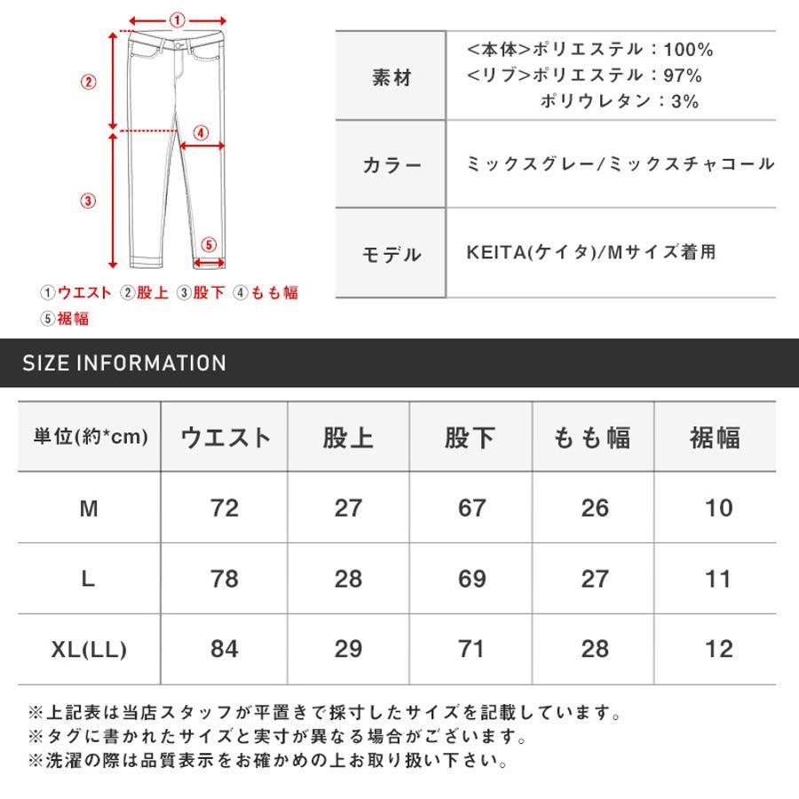 フリースパンツ メンズ ニット 3