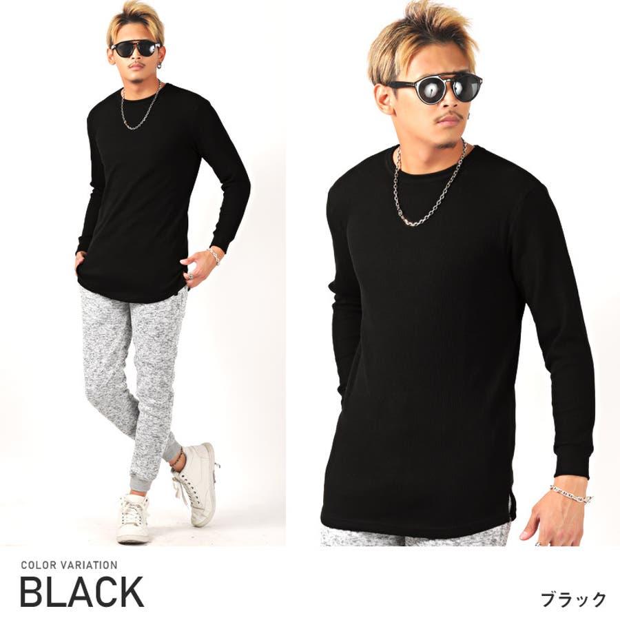 ロンT メンズ 長袖Tシャツ 21