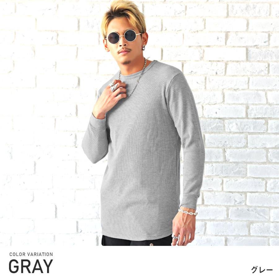 ロンT メンズ 長袖Tシャツ 23