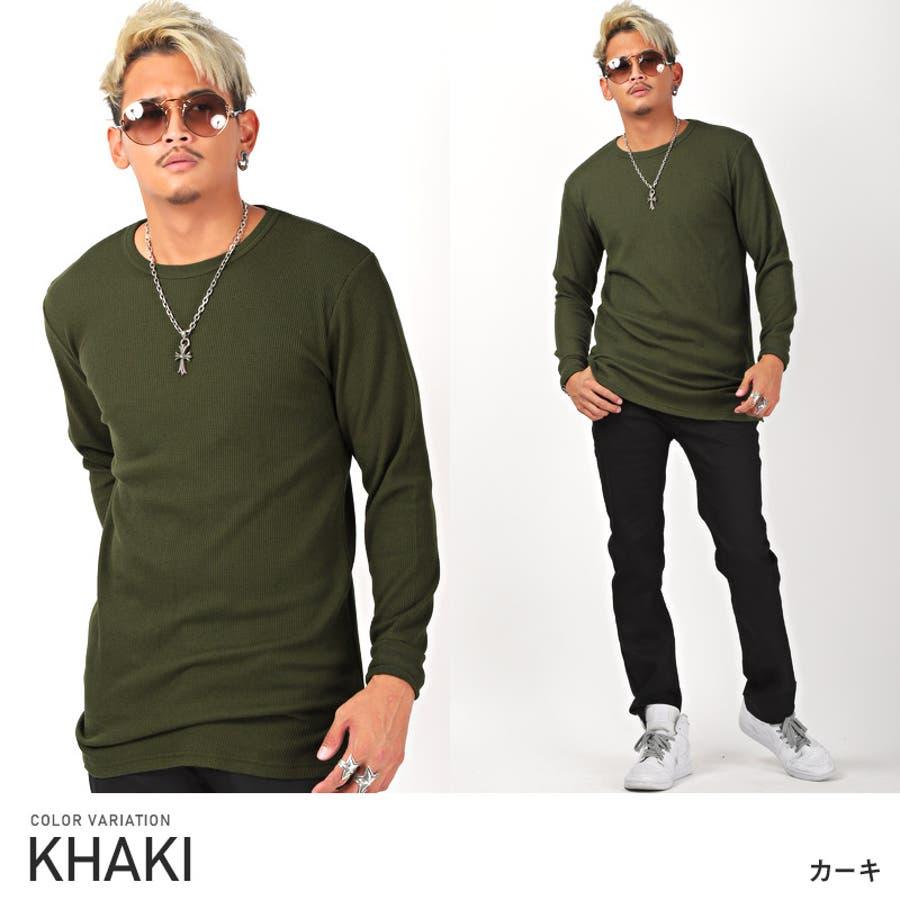 ロンT メンズ 長袖Tシャツ 53