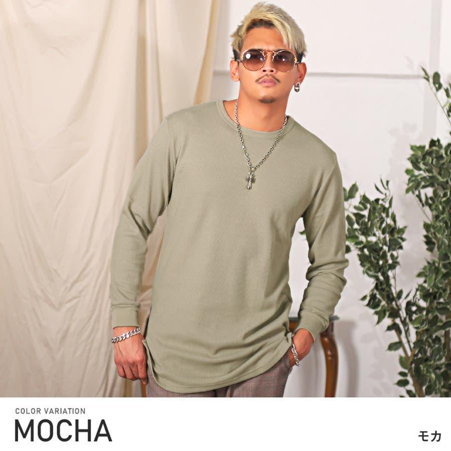 ロンT メンズ 長袖Tシャツ 40