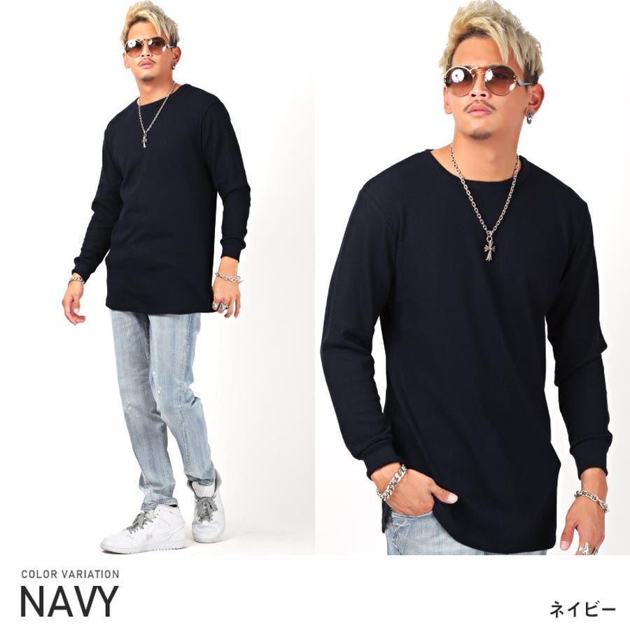 ロンT メンズ 長袖Tシャツ 64