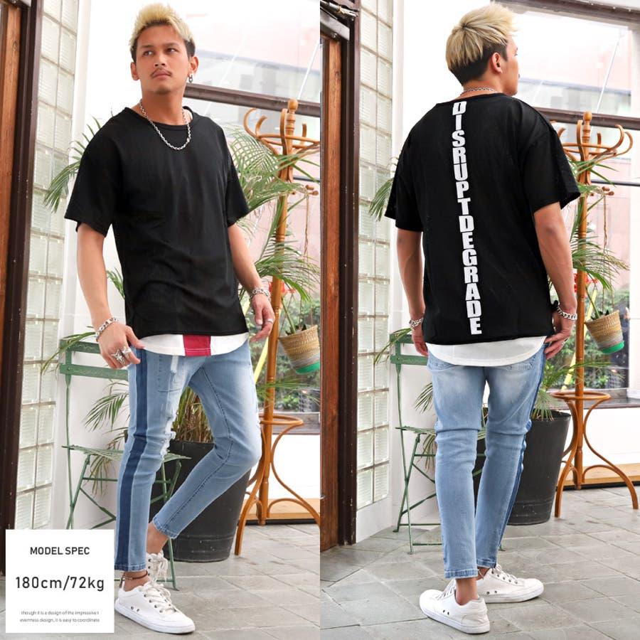 Tシャツ タンクトップ 半袖 メンズ アンサンブル 2点セット 重ね着 レイヤード【メッシュアンサンブル】メンズTシャツメンズタンクトップ ロゴ プリント メッシュ ロング丈 ビッグシルエット カジュアル ストリート ビター系 BITTERpm-9425 6