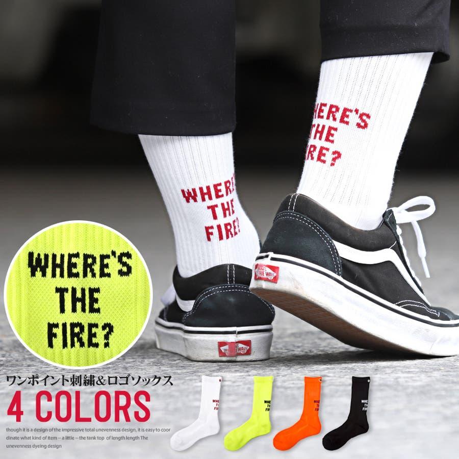 靴下 メンズ ソックス くつ下 クルーソックス 刺繍 ロゴ【ワンポイント刺繍&ロゴソックス】メンズソックス メンズ靴下スリークォーター ワンポイント ネオンカラー スポーティ アンダーウェア プレゼント 彼氏 夫 男性 ビター系 BITTERpm-9454 1