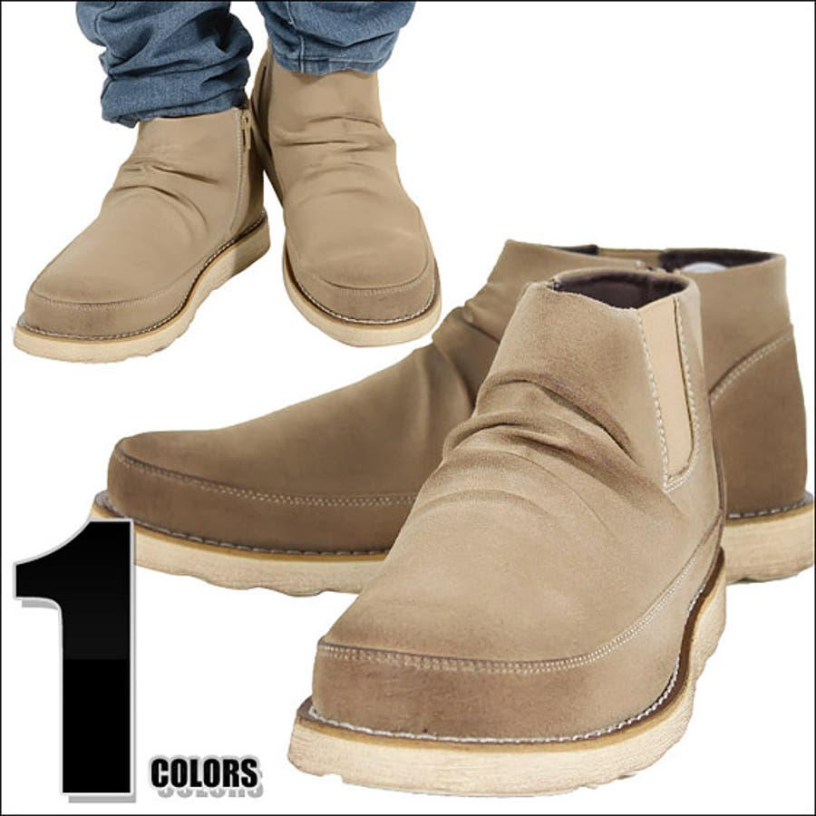 ブーツ メンズ【Bracciano(ブラッチャーノ)フェイクスエードサイドゴアジップショートブーツ】ショートブーツ