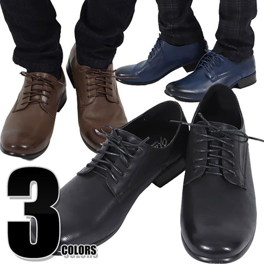 靴 メンズ シューズ【glabella(グラベラ)かかとが踏めるバブーシュレースアップシューズ】