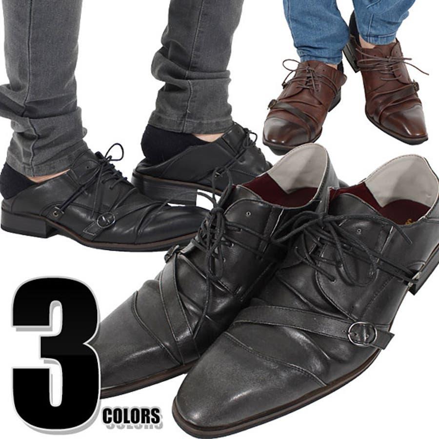 お兄系 メンズ シューズ靴【Bracciano(ブラッチャーノ)PUレザーベルトデザインロングノーズ