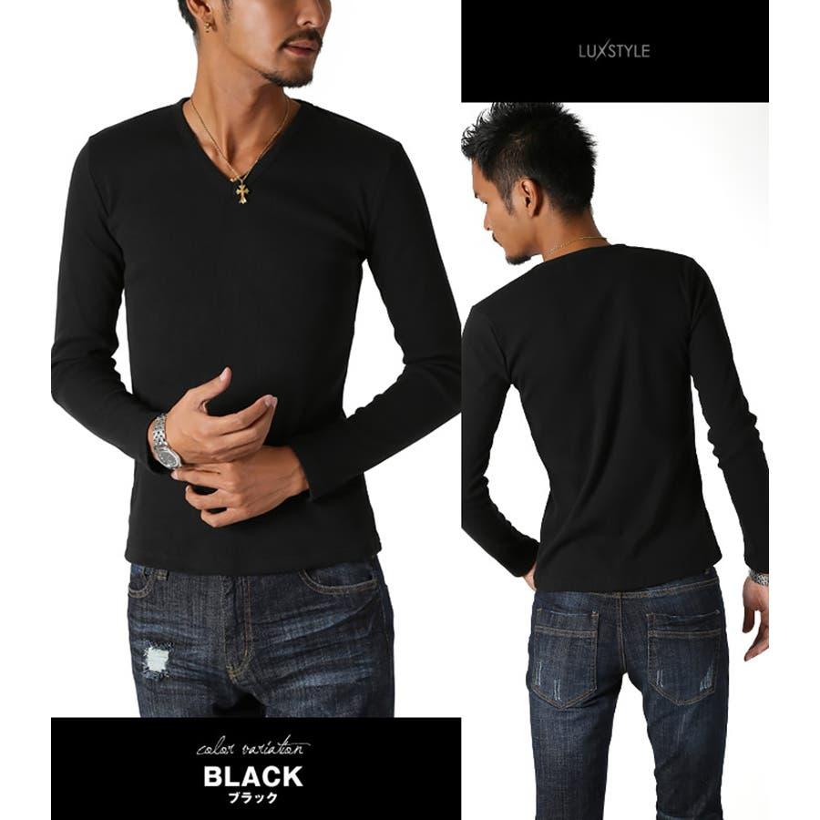 BITTER ロンT メンズ テレコ【杢無地VネックテレコロンT】Tシャツ