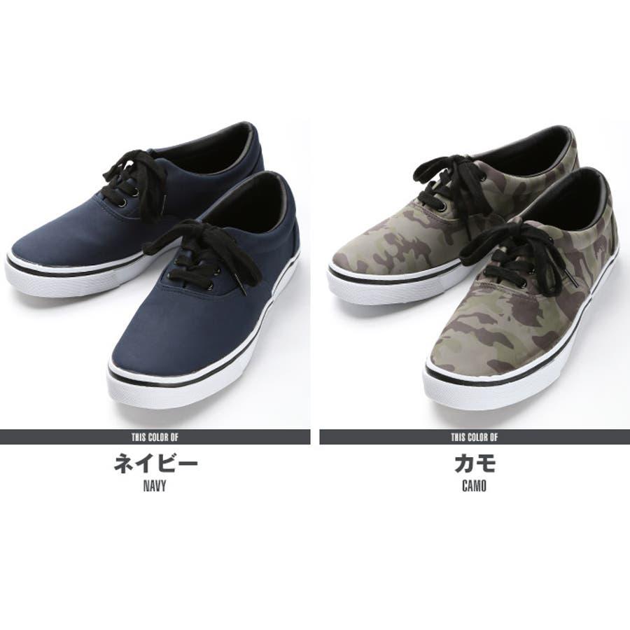 スニーカー メンズ 靴【Bracciano ...