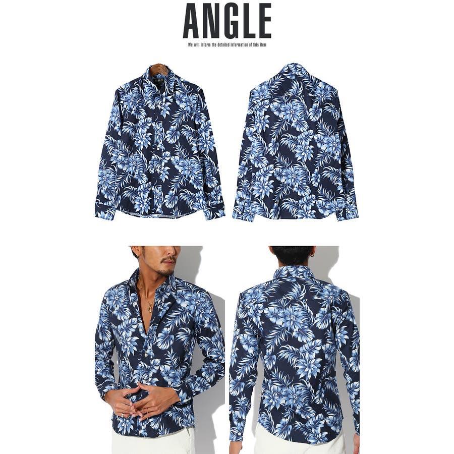 BITTER シャツ メンズ 花柄 長袖【日本製 花柄 長袖シャツ】カジュアルシャツ