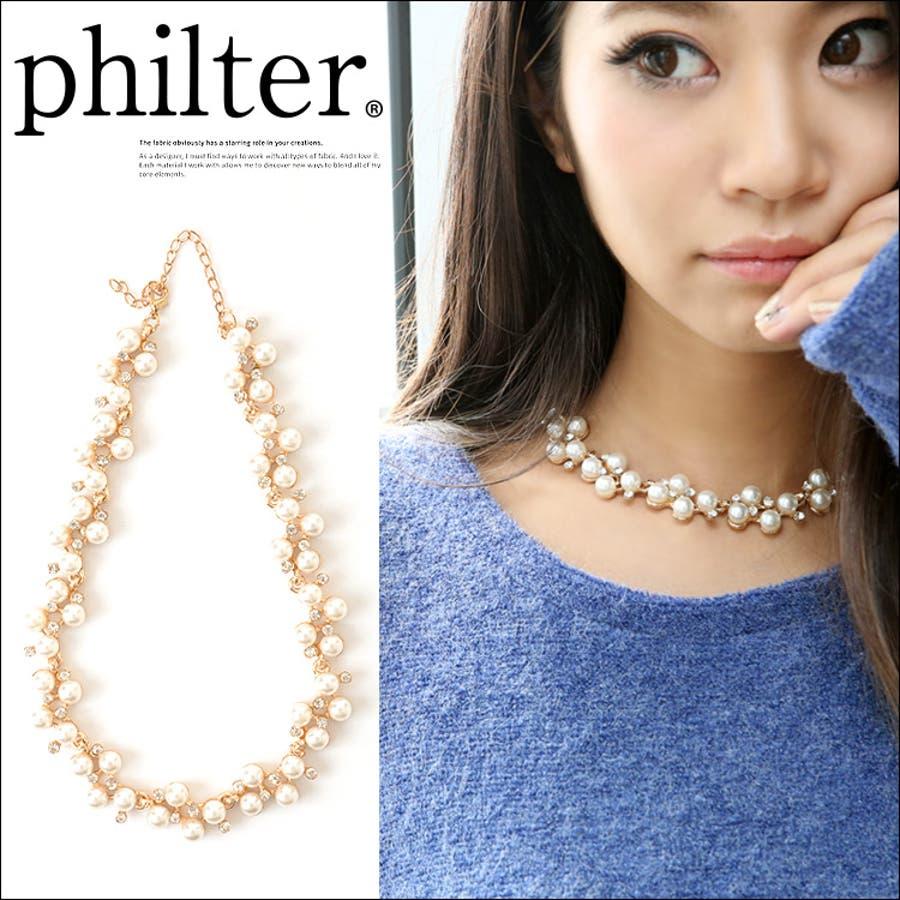 ☆philter(フィルター)【新作】☆ランダムパールネックレス(ネックレス/ペンダント