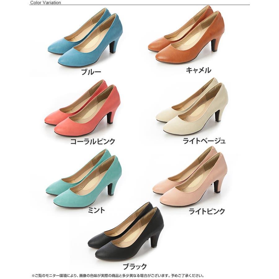 ... パンプス(パンプス/シューズ/靴