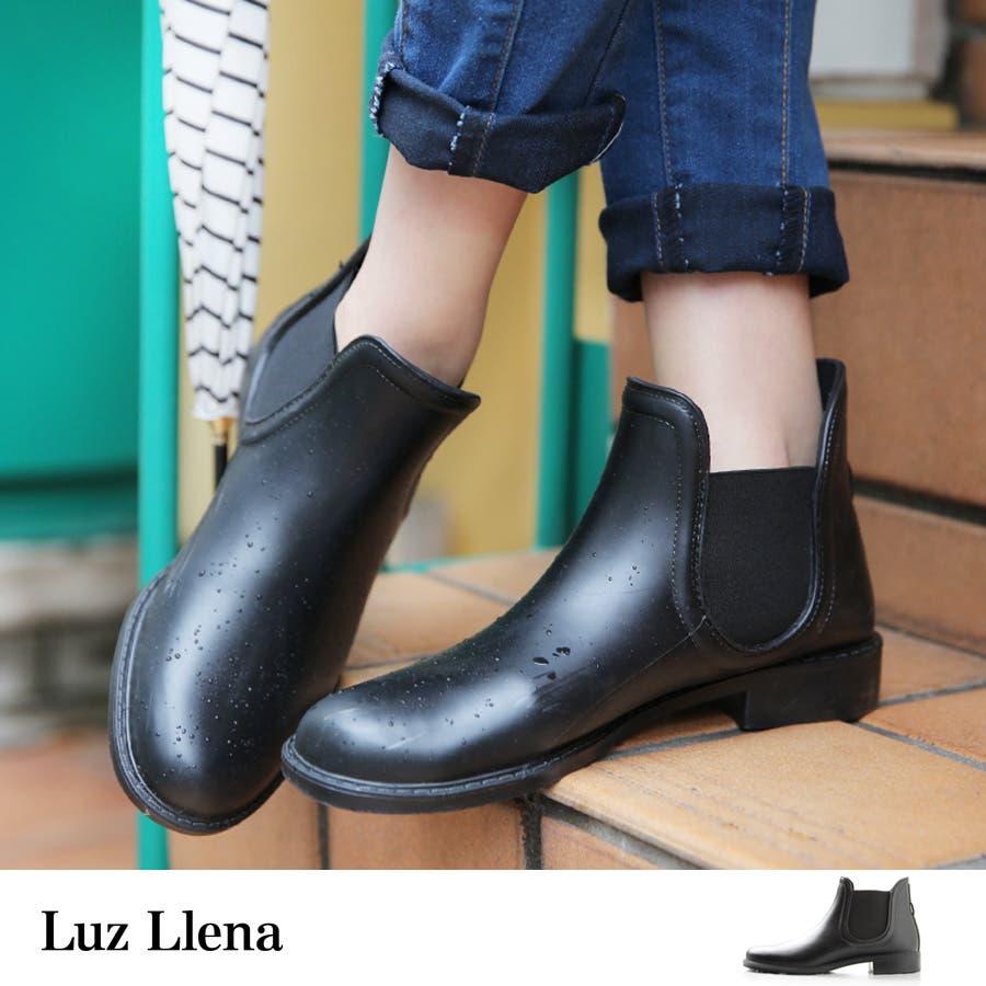 f089cccdac57ab image01 詳細画像. image02 詳細画像. image03 詳細画像. Luz Llenaのシューズ・靴/ブーツ  ...