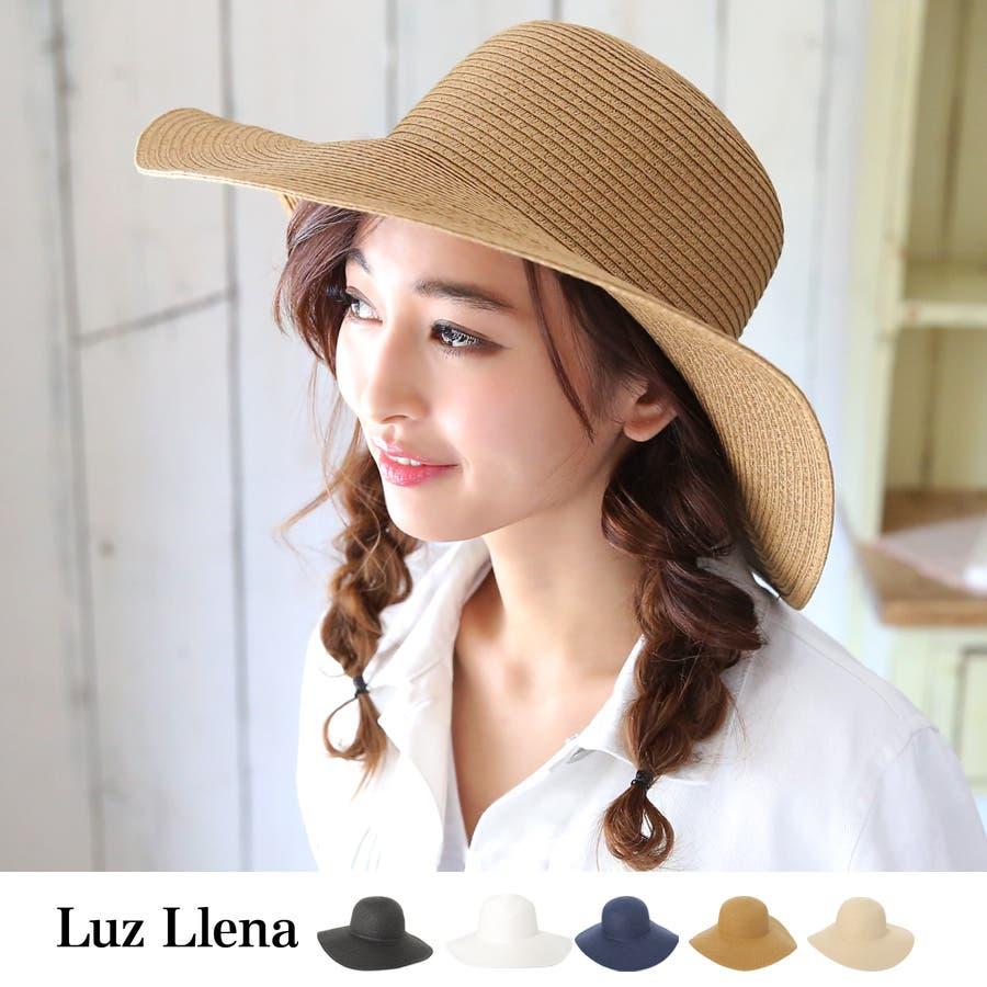 もっとかわいく着こなせる 新色登場 ペーパーブレード帽 帽子 ハット 紫外線対策 UV 日よけ サマーハット アクセサリー 雑貨 小物 女優帽 レディース 剛健