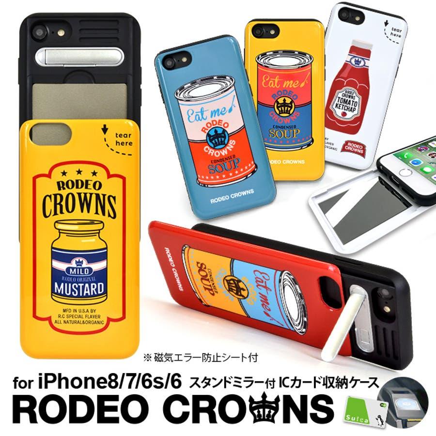 88072ea90e iPhone8 iPhone7 iPhone6s iPhone6 兼用 RODEO CROWNS 「スタンドミラー付きシェルケース」ロデオクラウンズ