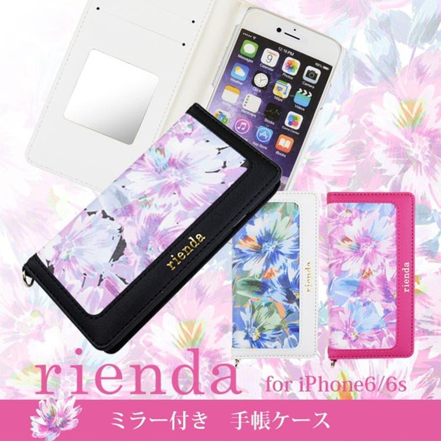 9c9431f029 iPhone6 iPhone6s ケース 手帳型 カバー アイフォン6 iphoneケース 花柄 「ブライトフラワー(