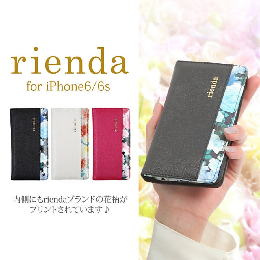 9c32c4f256 iPhone6 iPhone6s ケース 手帳型 カバー アイフォン6 iphoneケース 花柄 riendaリエンダ「ダブル