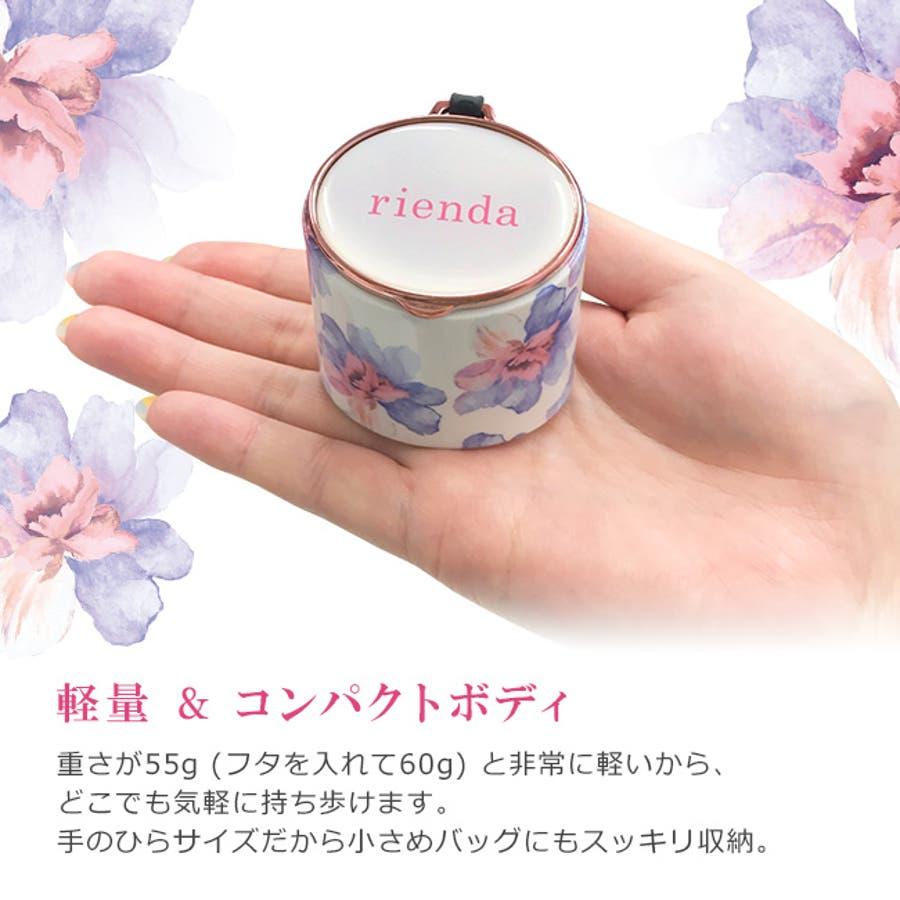 rienda リエンダ 花柄 iPhone Bluetooth (ブルートゥース スピーカー) 「ロージーフラワー」 軽量音楽小型花柄 ワイヤレス 2