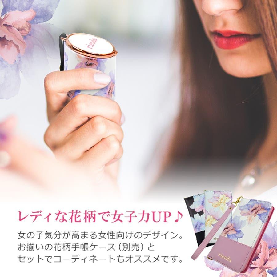 rienda リエンダ 花柄 iPhone Bluetooth (ブルートゥース スピーカー) 「ロージーフラワー」 軽量音楽小型花柄 ワイヤレス 4