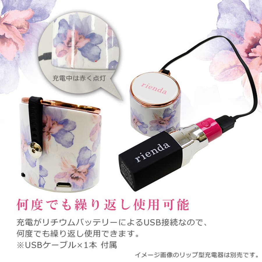 rienda リエンダ 花柄 iPhone Bluetooth (ブルートゥース スピーカー) 「ロージーフラワー」 軽量音楽小型花柄 ワイヤレス 6