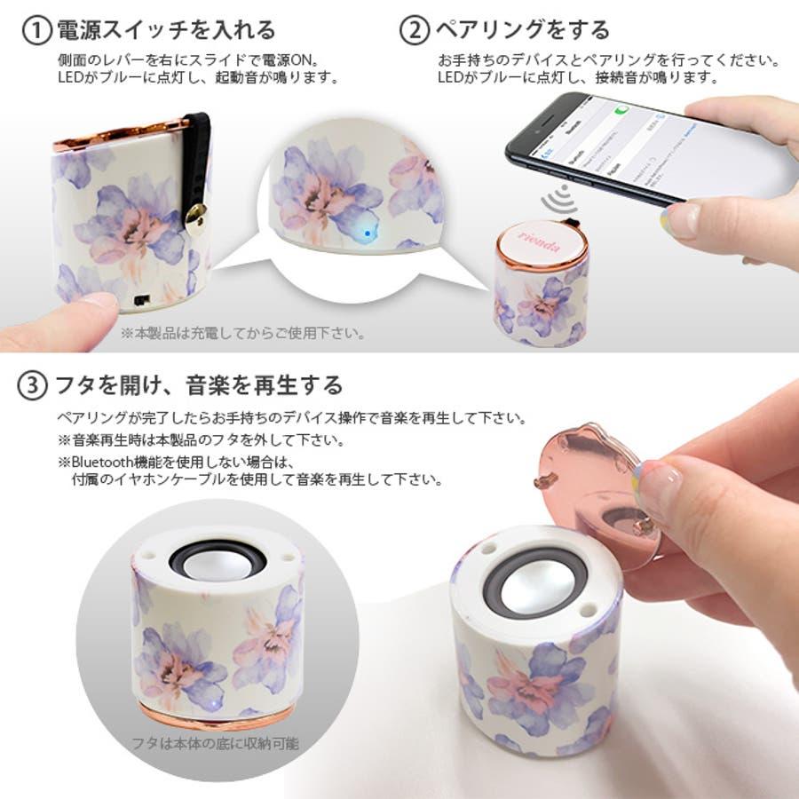 rienda リエンダ 花柄 iPhone Bluetooth (ブルートゥース スピーカー) 「ロージーフラワー」 軽量音楽小型花柄 ワイヤレス 7