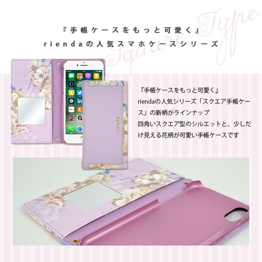 rienda 「スクエア手帳ケース」iPhone8 iPhone7 iPhone6s iPhone6s iPhoneX iPhoneXS iPhoneXR iPhoneXSMaxリエンダ iphoneケース スマホケース   iphone 8 7 6s 6 x xs xr xsmax 3