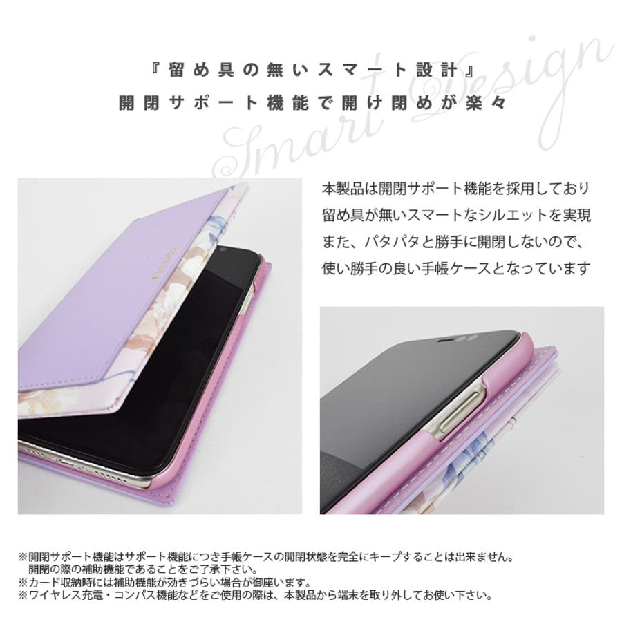 rienda 「スクエア手帳ケース」iPhone8 iPhone7 iPhone6s iPhone6s iPhoneX iPhoneXS iPhoneXR iPhoneXSMaxリエンダ iphoneケース スマホケース   iphone 8 7 6s 6 x xs xr xsmax 5