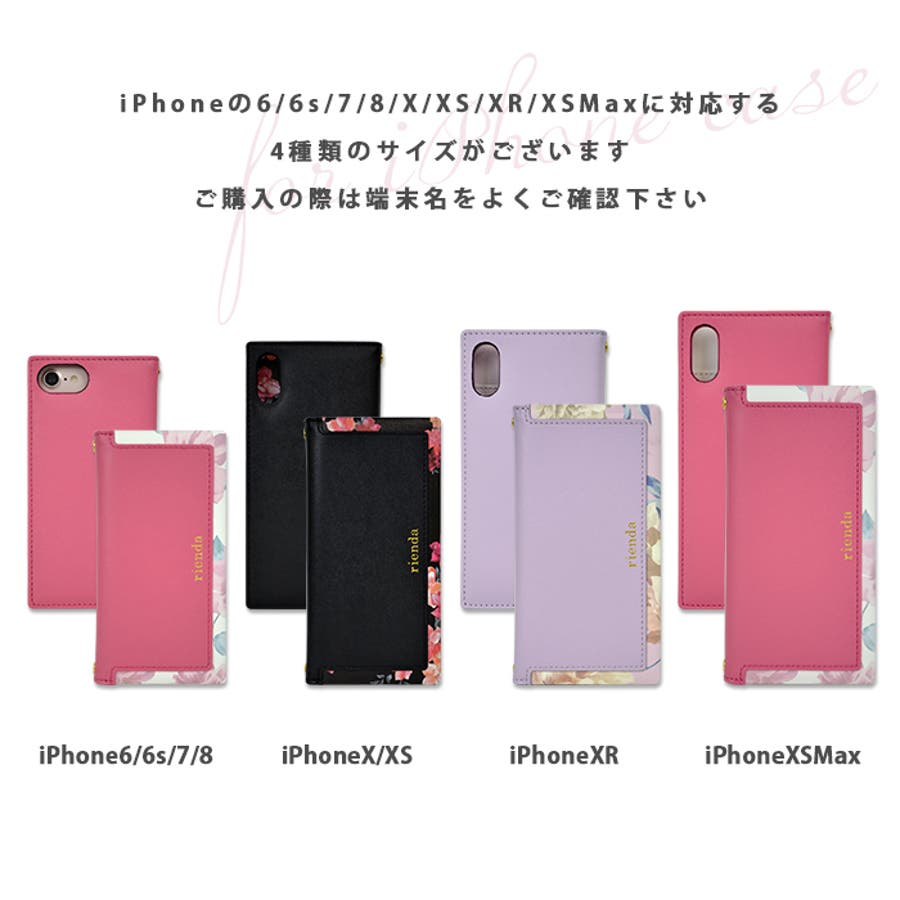 rienda 「スクエア手帳ケース」iPhone8 iPhone7 iPhone6s iPhone6s iPhoneX iPhoneXS iPhoneXR iPhoneXSMaxリエンダ iphoneケース スマホケース   iphone 8 7 6s 6 x xs xr xsmax 2