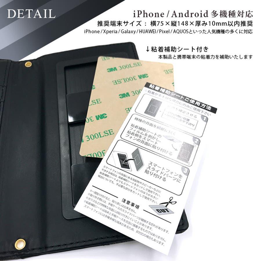 多機種対応 CECILMcBEE 「ダイアゴナルストライプ」 セシルマクビー マルチ 手帳ケース XperiaエクスペリアGalaxy ギャラクシー iphone アイフォン 5